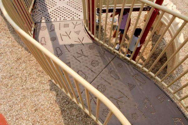 """""""S"""" Bridge (200200102)"""